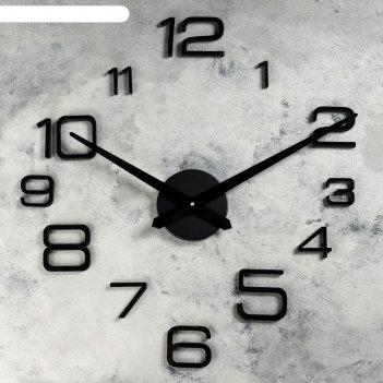 Часы-наклейка diy мита, чёрные, 120 см