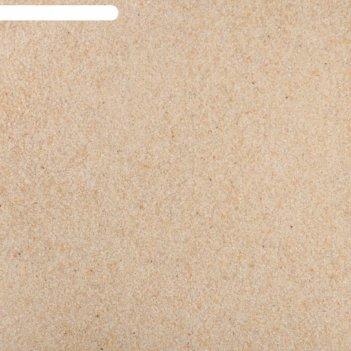 Песок для рисования натуральный, 1 кг