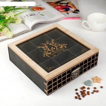 Шкатулка дерево, металл, стекло с делениями время для кофе чёрная 7,5х24х2
