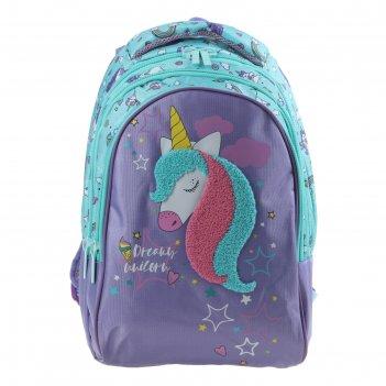 Рюкзак школьный hatber sreet 42 х 30 х 20, для девочки dream unicorn, бирю
