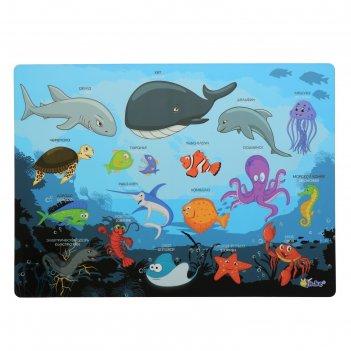 Накладка на стол, 500 мкм, 339 х 224 мм, «подводный мир»