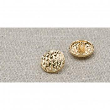 Пуговица металлическая, d=18 мм, цвет золото (пм2)