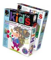 Аппликация для малышей 3 спелые ягодки (ежик)