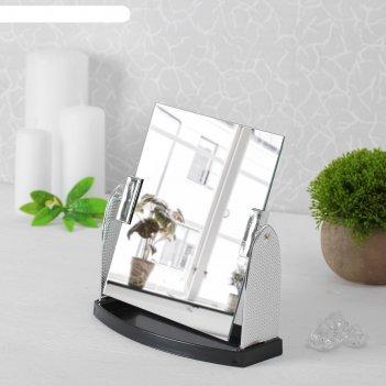 Зеркало настольное на подставке прямоугольник, цвет серебристый