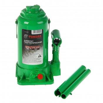 Домкрат гидравлический бутылочный 12т высота подъема 210-405 мм