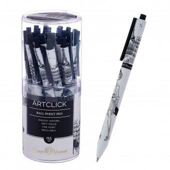 Ручка шариковая artclick «путешественница», стержень синий 0,5 мм