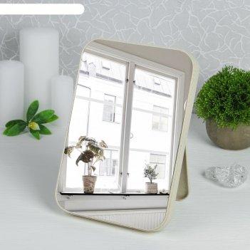 Зеркало на подставке, прямоугольное, цвет бежевый