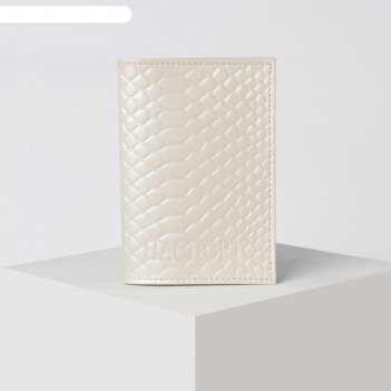Обложка для паспорта (т)11л-130 9,5*0,3*13,7, питон молочный