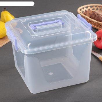 Контейнер пищевой 8,5 л с крышкой и ручками, квадратный, цвет микс