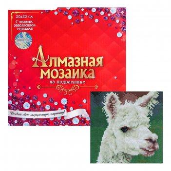 Алмазная мозаика с полным.заполнением 20*20 бела лама ac20072
