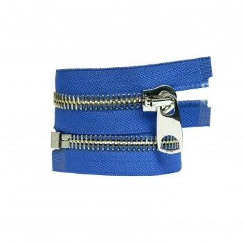 Молния для одежды, разъёмная, №12, 65 см, цвет ярко синий