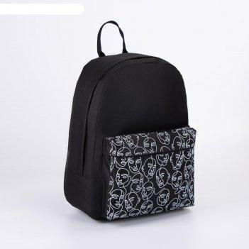 Рюкзак молодёжный, отдел на молнии, наружный карман, цвет чёрный, «one lin