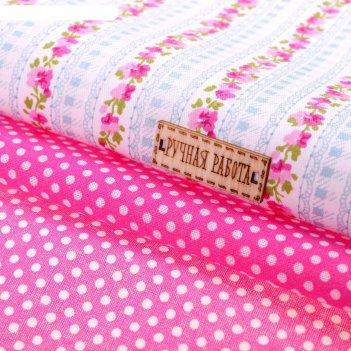 Набор ткани пэчворк «ситцевое счастье», 50 x 50 см