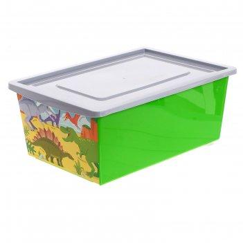 Ящик универсальный для хранения с крышкой  «дино » , объем 30 л, цвет сала