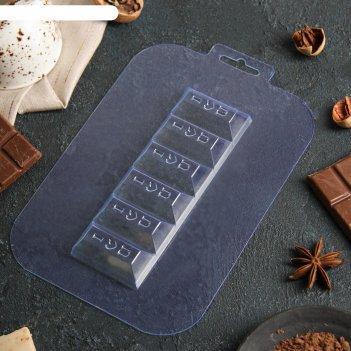 Форма для шоколада «батончик i love you»