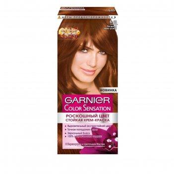 Крем-краска для волос garnier color sensation «роскошь цвета», оттенок 6.4