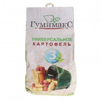 Удобрение универсальное гумимакс для картофеля, 3 литра, гранулированный