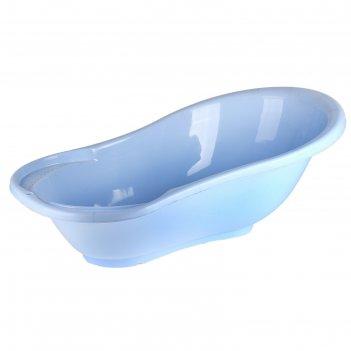 Ванночка детская ангел, цвет голубой