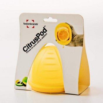 Контейнер-соковыжималка  с разделочной доской citruspod желт