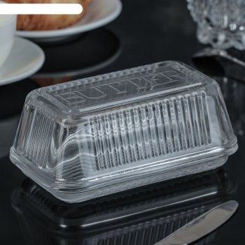 Масленка butter 17х10х8 см