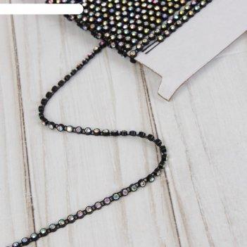 Стразы на нитях, 3 мм, 9±1 м, цвет «чёрная голография»
