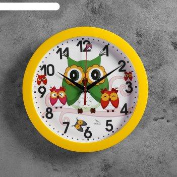 Часы настенные круглые сова детские, желтые