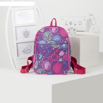 Рюкзак дет рд-04, 23*10*27, отд на молнии, н/карман, сердечки фиолетовый