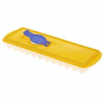 Форма для льда палочки с крышкой и клапаном желтая