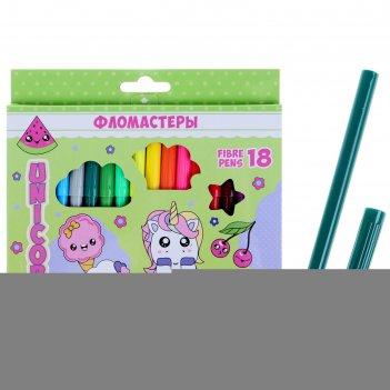 Фломастеры 18 цветов «смешные единороги», в картонной коробке