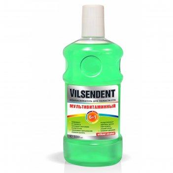 Ополаскиватель для полости рта vilsendent «мультивитаминный», цвет зелёный