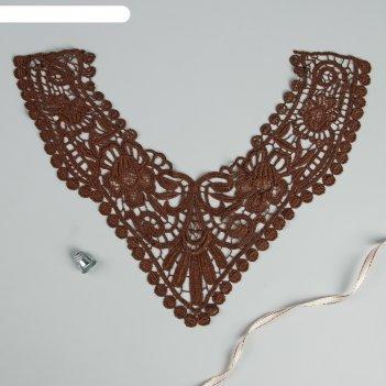 Воротник пришивной, 35 x 28,5 см, цвет коричневый
