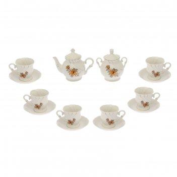 Чайный сервиз орфей 14 предметов, 0,5 л/ 0,5 л/ 0,2 л