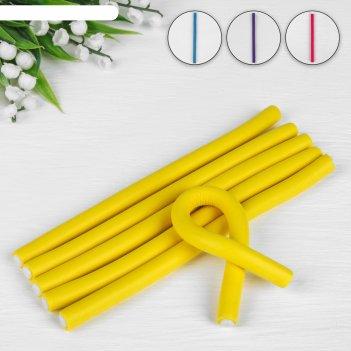 Бигуди «бумеранг», d = 0,8 см, 18 см, 6 шт, цвет микс