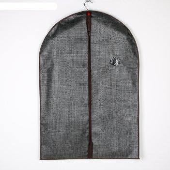 Чехол для одежды с пвх окном 90х60 см пастель, цвет коричневый