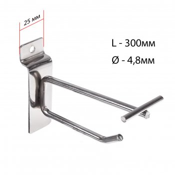 Крючок для экономпанелей с ценникодержателем, d=4.8мм, l=30 см, цвет хром