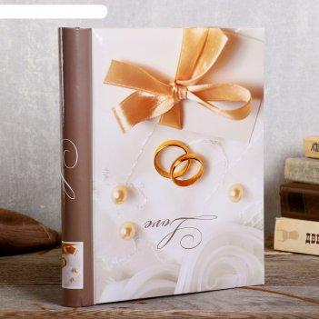 Фотоальбом  магнитный 23х28 см. 30 листов, свадебный