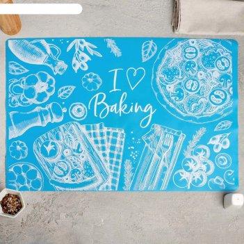 Силиконовый коврик для выпечки i love baking, 64 х 45 см