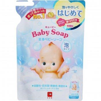 Детское мыло-пенка для тела детская kewpie, 350мл