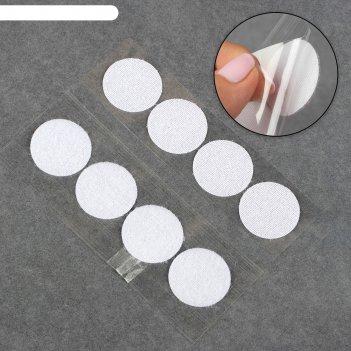 Набор липучек на клеевой основе, d = 3 см, 4 пары/8 шт, цвет белый