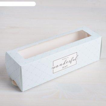 Коробка складная «хорошего дня» 18 х 5,5 х 5,5 см.
