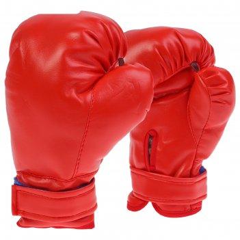 Перчатки боксерские, детские, любительские, цвет красный