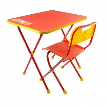 Набор детской мебели алина складной, цвета микс