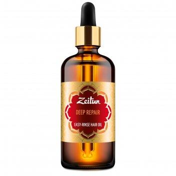 Легкосмываемое масло для волос zeitun глубокое восстановление с арганой и