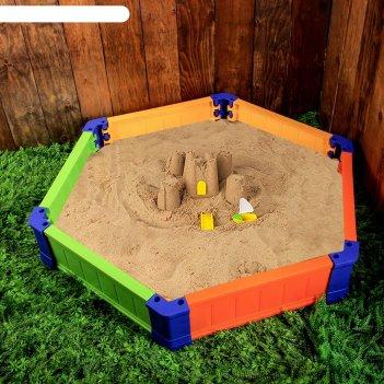 Песочница пластиковая «шестиугольник», 125 x 115 x 21 см, цвет микс