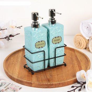 Набор дозаторов для жидкого мыла и моющего средства, цвет голубой