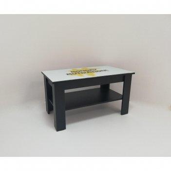Стол журнальный «бостон мини», 900 x 500 x 500 , стекло, цвет импульс / чё