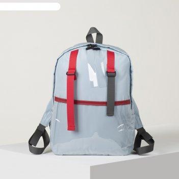 Рюкзак молод мария, 30*11*40, отд на молнии, н/карман. 2 бок кармана, голу