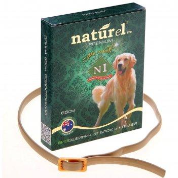 Био-ошейник для собак naturel bio от блох, клещей, мух, власоедов, вшей и