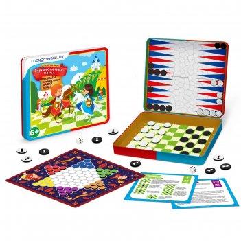 Магнитные настольные игры 4 в 1, 6+ (шахматы, шашки, китайские шашки, нард