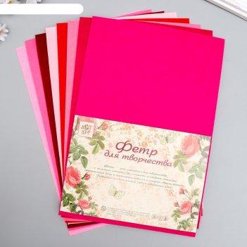 Фетр жесткий 2 мм палитра розового набор 8 листов формат а4